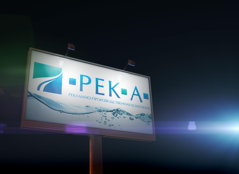 billboard_night1