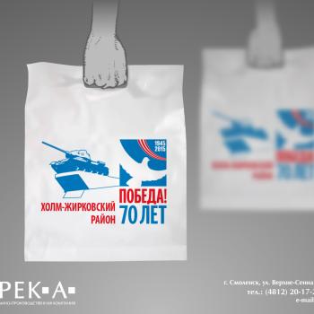 Рекламное агенство РЕК.А