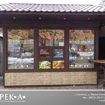 kiosk_2