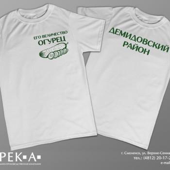 демидов_футболка