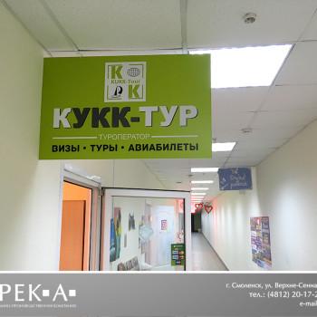 КУКК_1