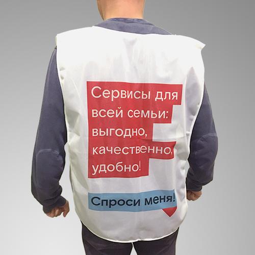 шаблон preview_манишка