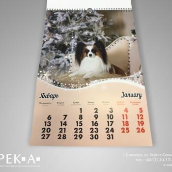 календарь с собаками_2