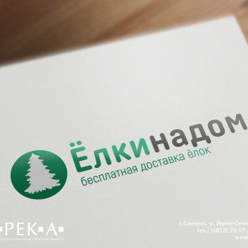 логотип_Ёлки